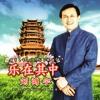 10 Zai Na Yao Yuan De Di Fang