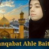New Muharram Ahle Bait Manqabat 2018 Sakha inki wirasat hai by Studio 92 Naat - Alina Noor Naats