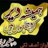 Hamesha Dair Kar deta hon main   Munir Nayazi   Asif Lucky