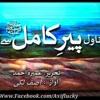 PEER E KAMIL - Saber-o-Shukar - Some my thoughts |Asif Lucky