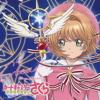 Cardcaptor Sakura: Clear Card-hen (OP / Opening FULL) - [CLEAR]