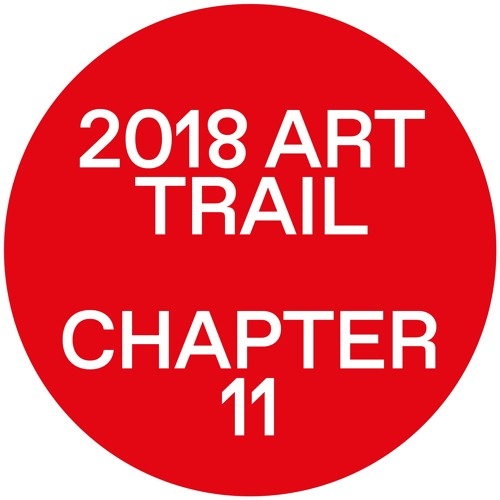 Chapter 11: the 2018 Art Trail, powered by Tesla