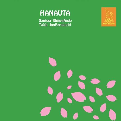 視聴sample_Rasiya_HANAUTA