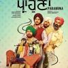 Parauna Punjabi Movie Trailer Mp3