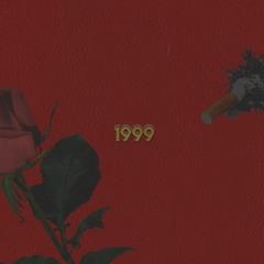 Устрица - 1999