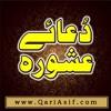 Complete Dua E Ashoora By Qari Asif