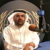 Download حوار مع جمال بن حويرب - المدير التنفيذي لمؤسسة محمد بن راشد آل مكتوم للمعرفة Mp3