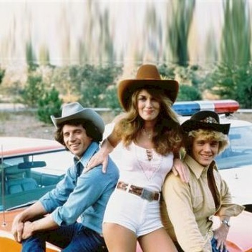 The real Dukes of Hazzard and their Hazard, Kentucky connection. Listen to WSGS Flashback