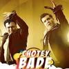 Chotey Bade Audio Song FRYDAY  Govinda  Varun Sharma  Mika Singh  Ankit Tiwari
