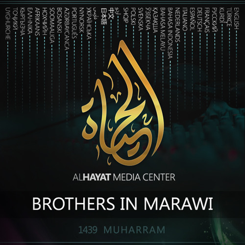 Brothers In Marawi