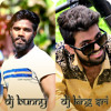 RAYE RAYE MARDALA SONG '' 2016 MIX '' BY DJ BUNNY & DJ KING SRIKANTH'' 9700314488 & 7396258584.mp3