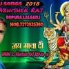 Pawan Singh Ke Gana Baja Ke Miv By Dj Abhishek Raj- Repura Lalganj Mob - 7272925340