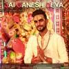 Jai Ganesh Deva [Unforgettable Aarti] | New Devotional Song 2018