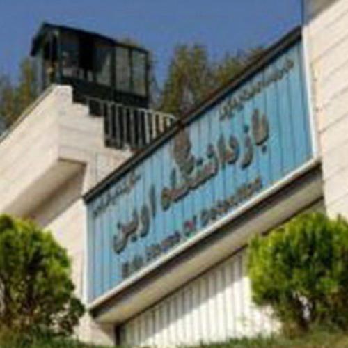 بیاعتنایی به وضعیت زندانیان سیاسی در ایران؛ دیدگاه احمد باطبی