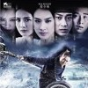 Raymond Lam & Eva Huang - Promise (The Sorcerer And The White Snake) [eRd6YDwzfnc]