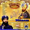 Download Rehras Sahib - Giani Surinder Singh Ji (Head Granthi Budha Dal) Mp3
