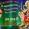 Kasmir Jigar Ke Tukda (Pawan Singh) Dj Abhishek Akorhi Gola Remix Song(Mp3BhojpuriSong.com)