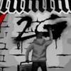 RED Sky Cranes - K.O-Illuminati - attitude sound