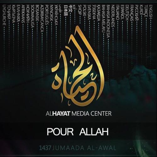 Pour Allah