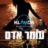 עומר אדם - רחוק מכולם | Klamos Dj's Remix - Shimi Ohayon - FREE DOWNLOAD