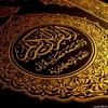 Most amazing and beautiful recitation of Holy Quran By Raad Muhammad Al Kurdi