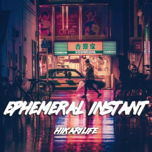 Ephemeral Instant