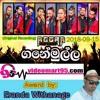 06 - Guleba ( Tamil Song )