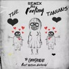 Video The Chainsmokers - This Feeling ft. Kelsea Ballerini (The Tanians Remix) download in MP3, 3GP, MP4, WEBM, AVI, FLV January 2017
