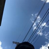 sky prod. kahlil blu