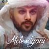 Mcleodganj | (Full Audio) | Amardeep | Tonne | New Punjabi Songs 2018 | Latest Punjabi Song 2018