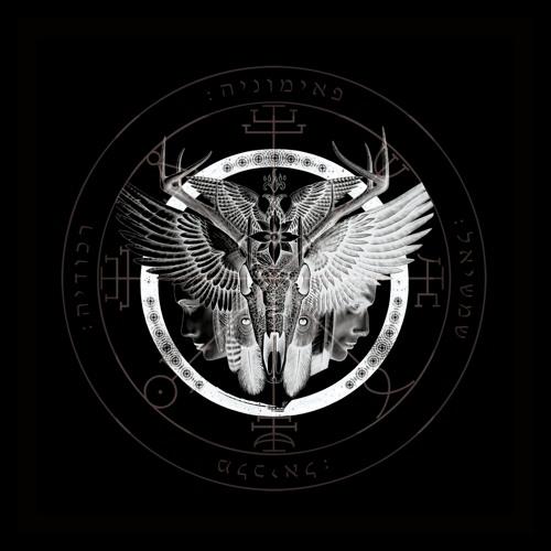 Manifest (Original Mix)