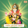 Kalad Aarti - Mp3Marathi.Com
