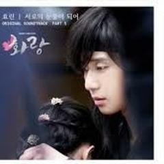 Park Seo Joon- 'Become Each Other's Tears