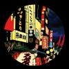 Lucien The Kimono Orchestra Connection Flabaire Remix Mp3
