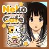 Neko-Cafe #33 - Hyouka, Great Teacher Onizuka, Dies Irae & mehr