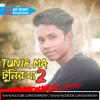 Tunir Ma 2 (BesT Dance Remix) DJ AR RoNy