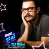 Behind The Star - Amir Khan
