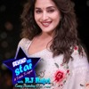 Behind The Star- Madhuri Dixit