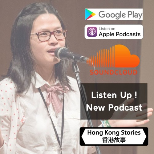 Podcast - 26 September 2018 - Wing - GOD Or DOG?
