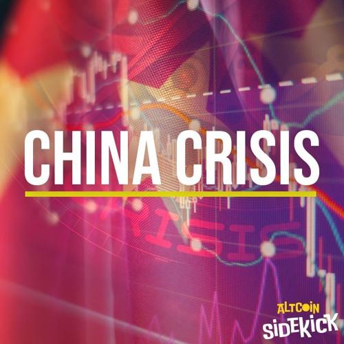 015 China Crisis