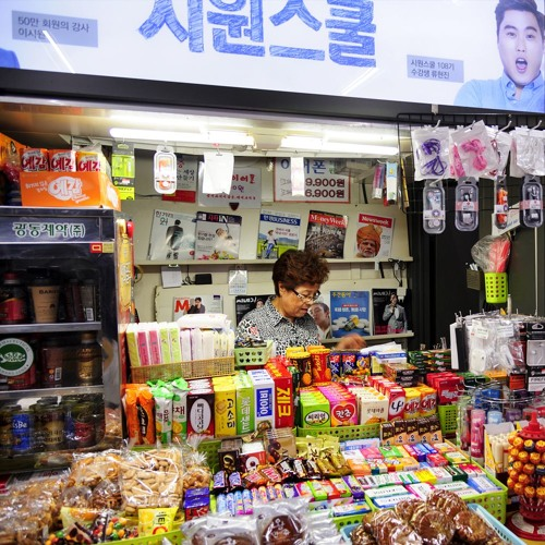 Regulatory reform, willingness to fail needed for Republic of Korea small businesses