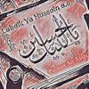 Labaik Ya  Hussain Ya Hussain