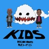 Kanye West & Kid Cudi - Lift Yourself (feat. No ID) [LEAK]