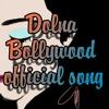 Dholna Full Song Heyy Babyy _ Akshay Kumar _ Vidya Balan ( 128kbps ).mp3
