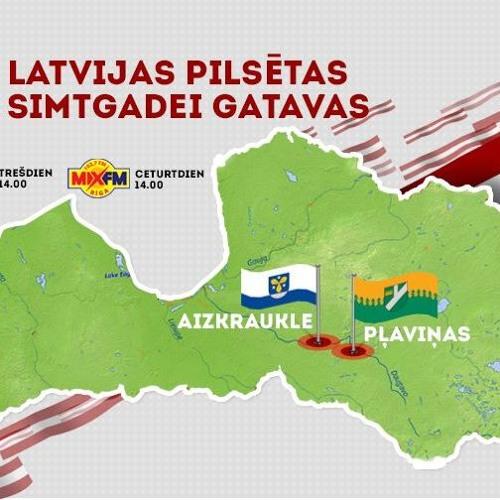 """Raidījuma """"Latvijas pilsētas - Simtgadei gatavas"""" 05. izlaidums:Aizkraukle un Pļaviņas"""