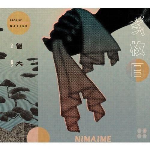 豚バラ煮込み - NARISK Remix