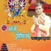 ©लागे ली दुलहिनिया माई || SurajKumar 2018 हिट || Bhojpuri Devi गीत Song©