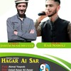 HagaraIi Sar Shina Song By Rab Nawaz 2018 Presents GB New Songs