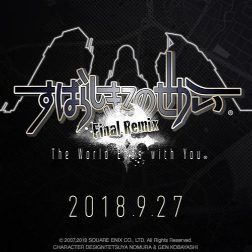 すばらしきこのせかい -Final Remix- 「SHADOW」