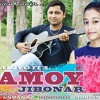 Smoy jibanor | New Assamese Song